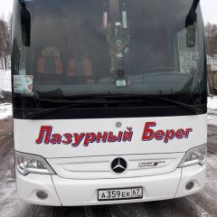 """Mercedes-Benz Travego"" А 359 ЕК 67"