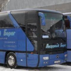 """""""Mercedes-Benz 0325"""" T 041 КМ 67"""